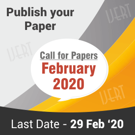 Call for Papers February 2020