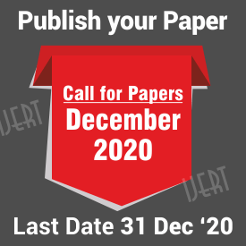 Call for Papers December 2020