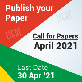 Call for Papers April 2021