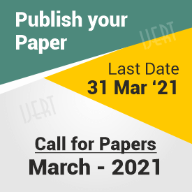 Call for Papers January 2021
